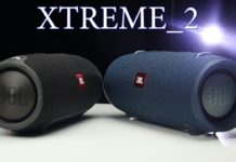 Most Powerful Bluetooth Speakers
